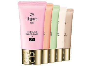 モデリング カラーベース EX UV