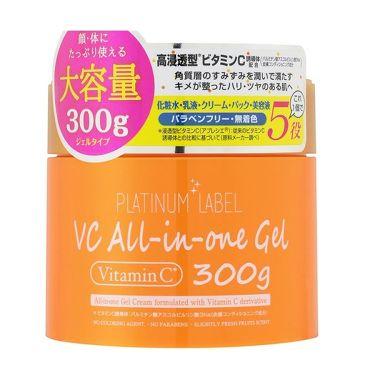 ビタミンC誘導体オールインワンゲル / プラチナレーベル