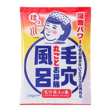 重曹つるつる風呂 / 毛穴撫子