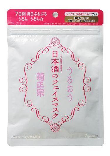 日本酒のフェイスマスク / 菊正宗