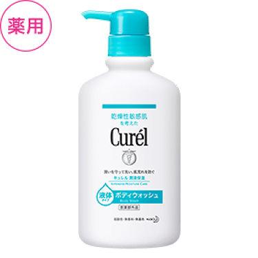 2019/8/3発売 Curel ボディウォッシュ