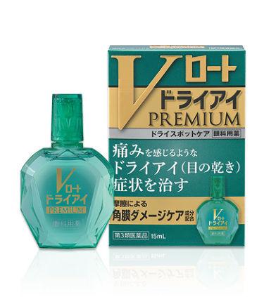 02月27日発売 ロート製薬 Vロートドライアイプレミアム(医薬品)