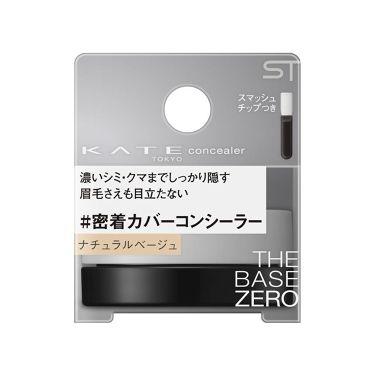 パーツスマッシュ / KATE