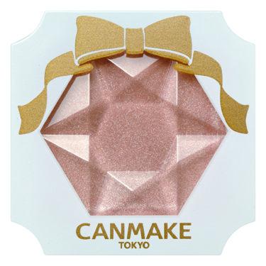 クリームハイライター / CANMAKE