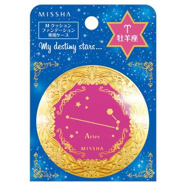 M クッション ファンデーション 星座デザイン 専用ケース / MISSHA