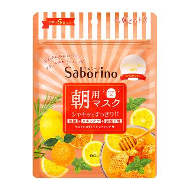 サボリーノ目ざまシート ハニーレモンの香り