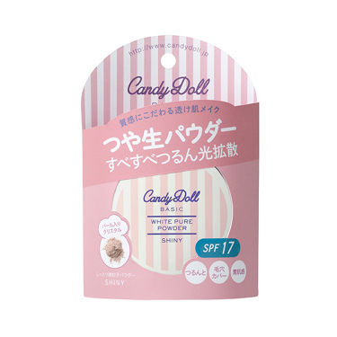 CandyDoll ホワイトピュアパウダー<シャイニー>