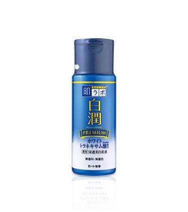 白潤プレミアム 薬用浸透美白乳液 / 肌ラボ