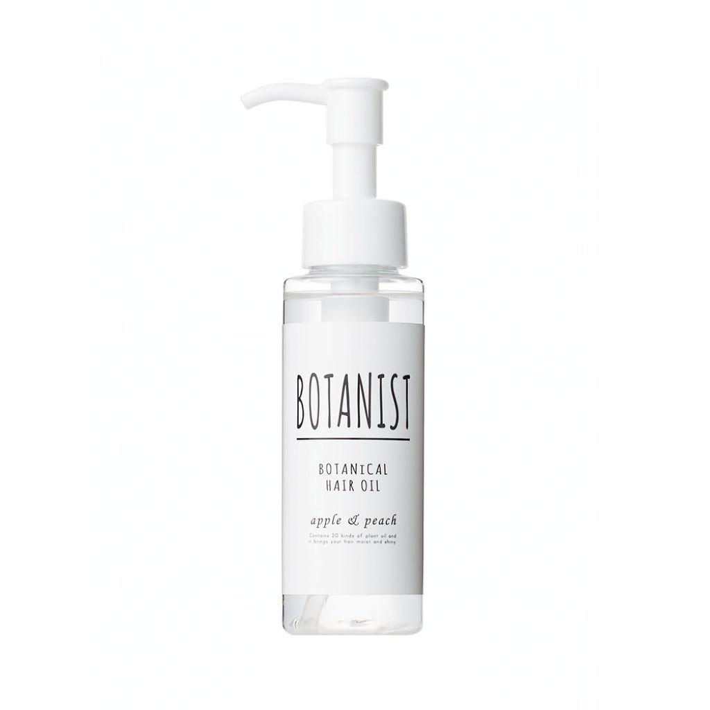ボタニカルヘアオイル(エアリースムース) BOTANIST