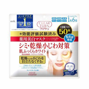 薬用美白 肌ホワイトマスク / クリアターン