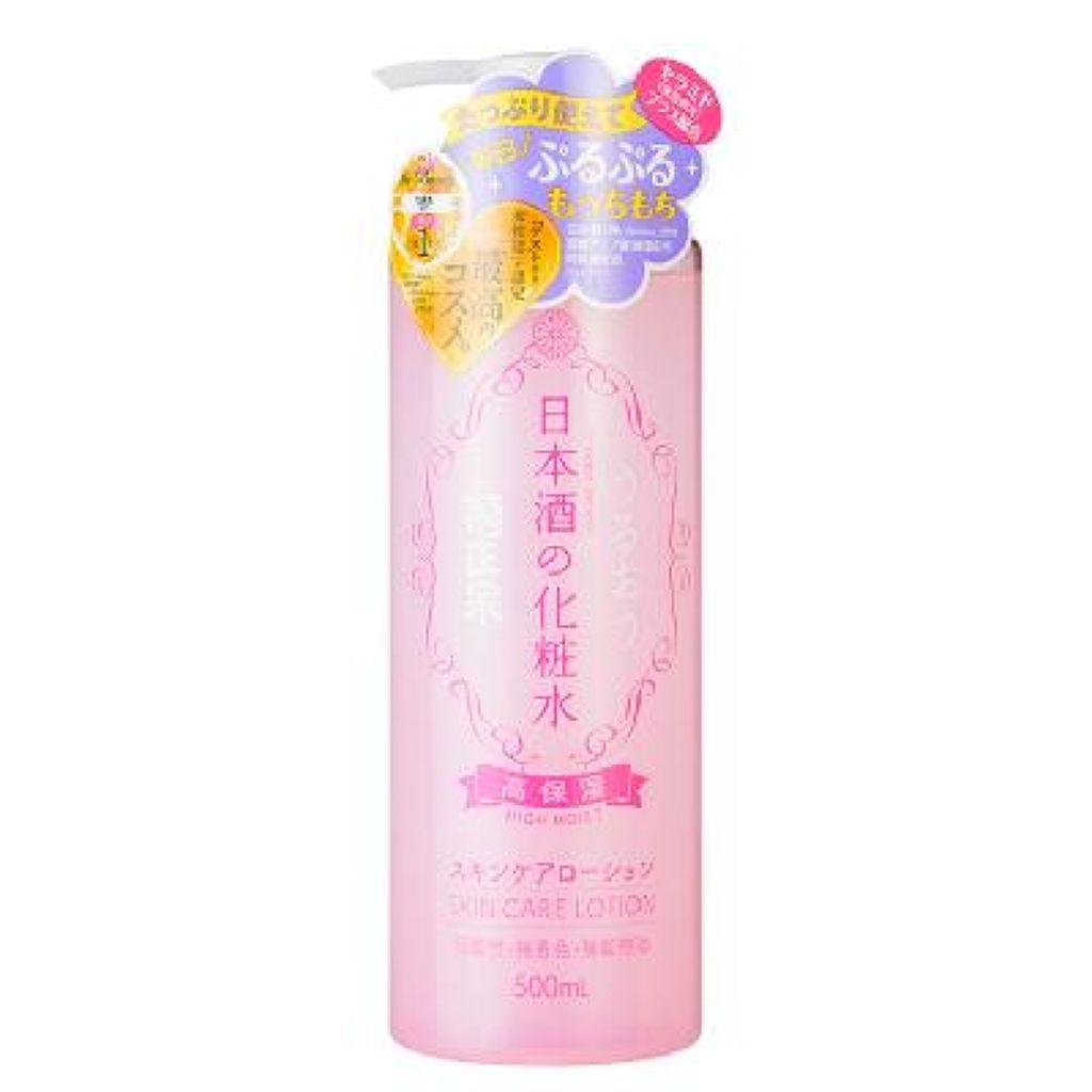 日本酒の化粧水 高保湿 菊正宗