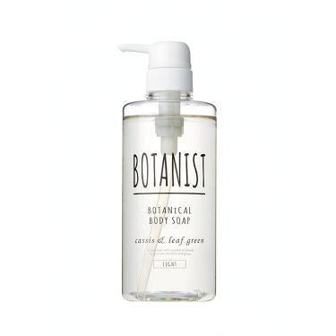 BOTANISTボタニカルボディーソープ(ライト) / BOTANIST