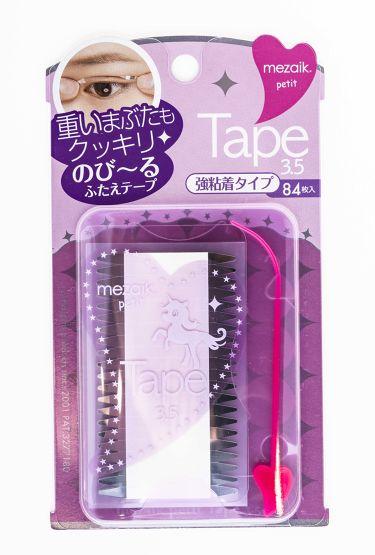 プティ ふたえテープ3.5 / メザイク