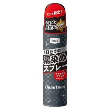 黒染めスプレー / ビューティーン