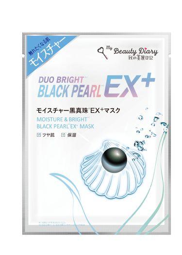 我的美麗日記(私のきれい日記)モイスチャー黒真珠EX+マスク 我的美麗日記