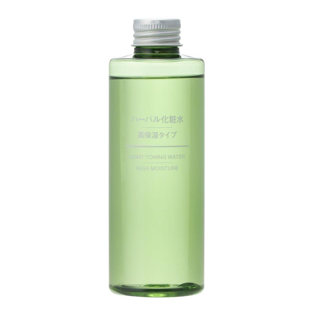 ハーバル化粧水・高保湿タイプ