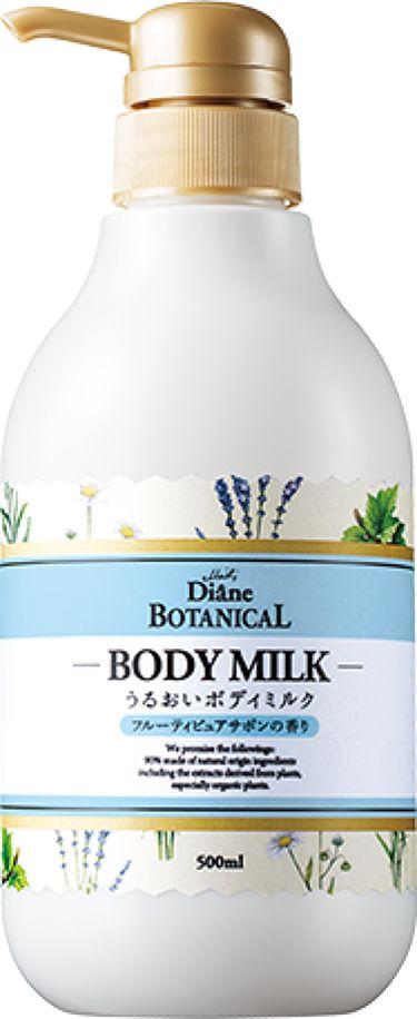 ダイアン ボタニカルボディミルク フルーティピュアサボンの香り