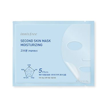 second skin mask moisturizing  / innisfree