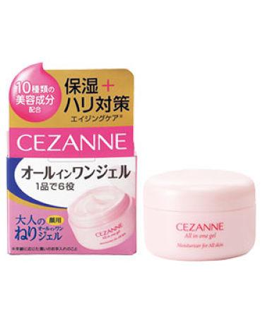 大人のねりジェル / CEZANNE