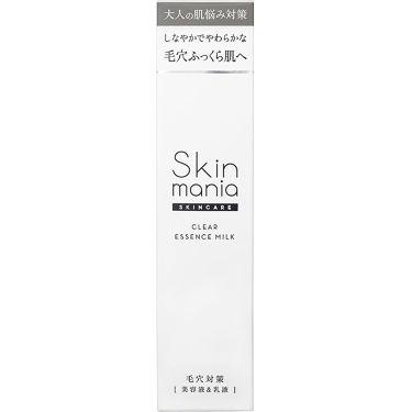 スキンマニア Skin mania クリアエッセンスミルク