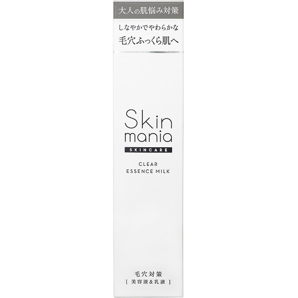 Skin mania クリアエッセンスミルク スキンマニア
