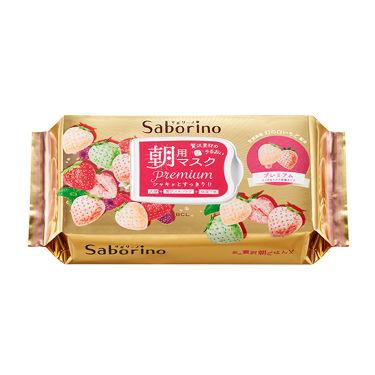 朝用プレミアムシートマスク 白いちご / サボリーノ