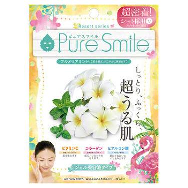 エッセンスマスク リゾートシリーズ プルメリアミントの香り / Pure Smile