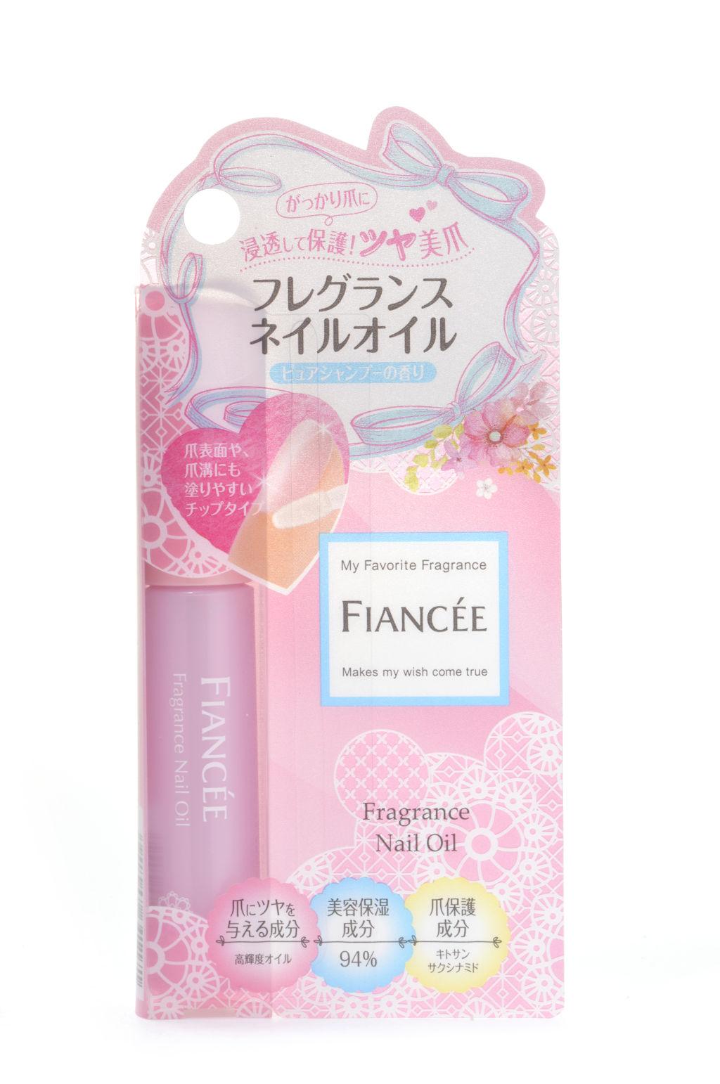 フィアンセフィアンセ フレグランスネイルオイル ピュアシャンプーの香り