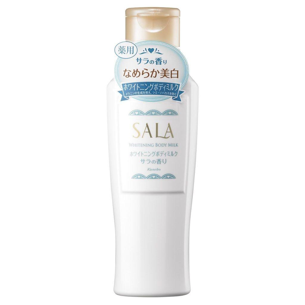 ホワイトニングボディミルクN (サラの香り) SALA