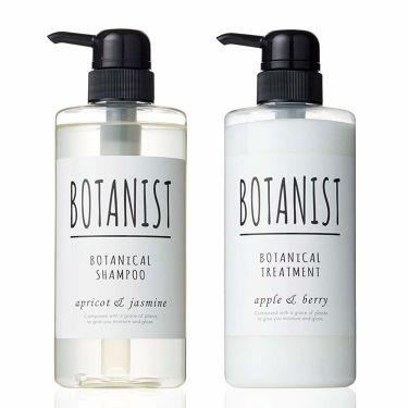 BOTANISTボタニカルシャンプー/トリートメント(モイスト) / BOTANIST