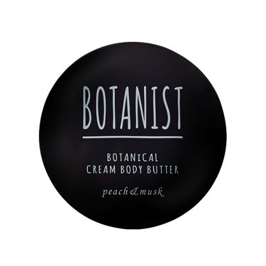 BOTANISTボタニカルクリームボディーバター