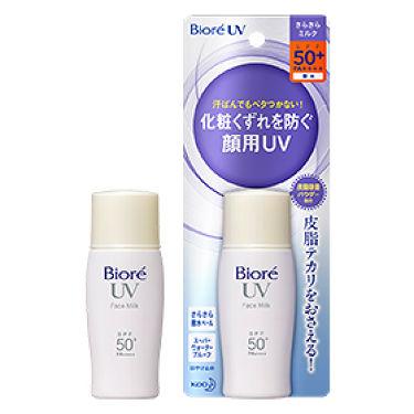 ビオレ ビオレUV さらさらフェイスミルク SPF50+