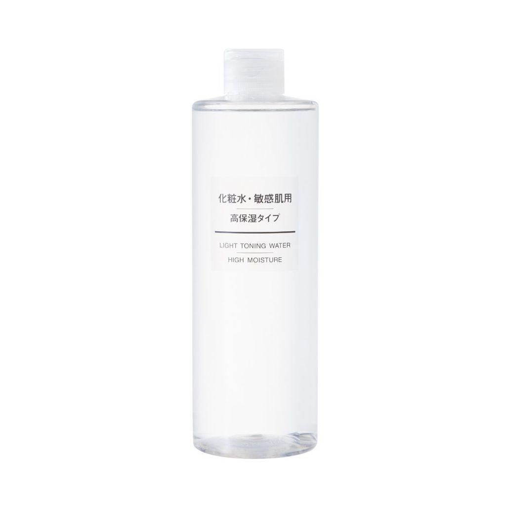 化粧水・敏感肌用・高保湿タイプ 無印良品