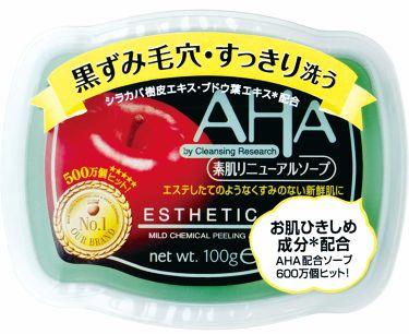 ソープ(素肌リニューアル AHAソープ) / クレンジングリサーチ