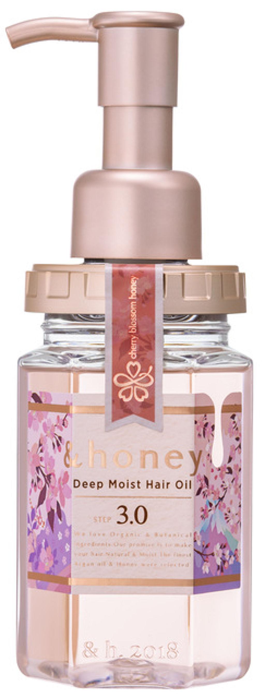 アンドハニー ディープモイスト ヘアオイル〈限定チェリーブロッサムハニーの香り〉 &honey