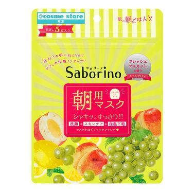 目ざまシート フレッシュマスカットの香り / サボリーノ