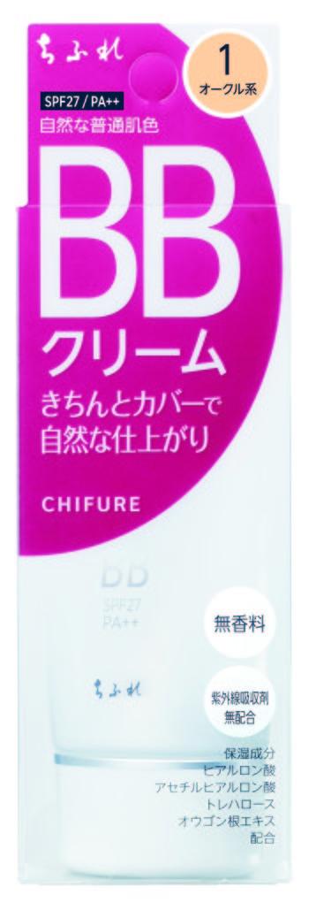 BB クリーム / ちふれ