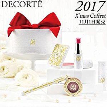 COSME  DECORTEAQ MW メイクアップコフレ VI (クリスマスコフレ 2017)