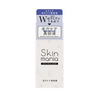 05月20日発売 スキンマニア Skin mania セラミド 毛穴ケア美容液