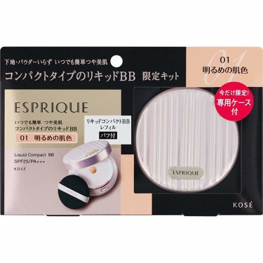 ESPRIQUE エスプリーク リキッド コンパクト BB 限定キット