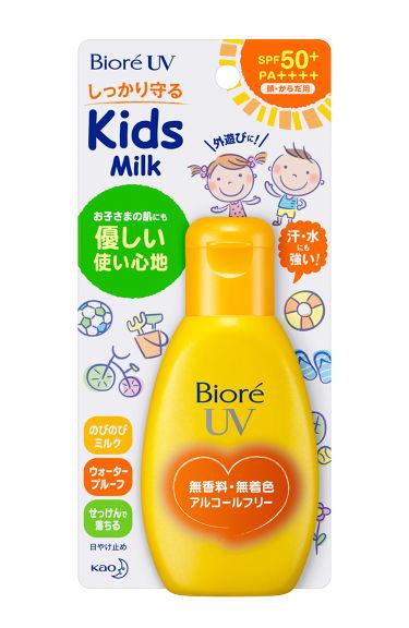 02月09日発売 ビオレ ビオレUV のびのびキッズミルク