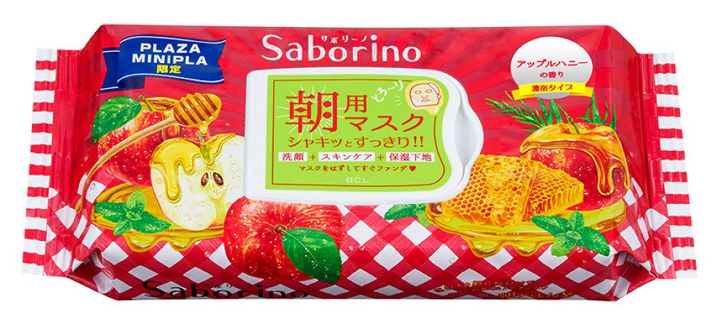 目ざまシート 豊潤果実の濃密タイプ サボリーノ