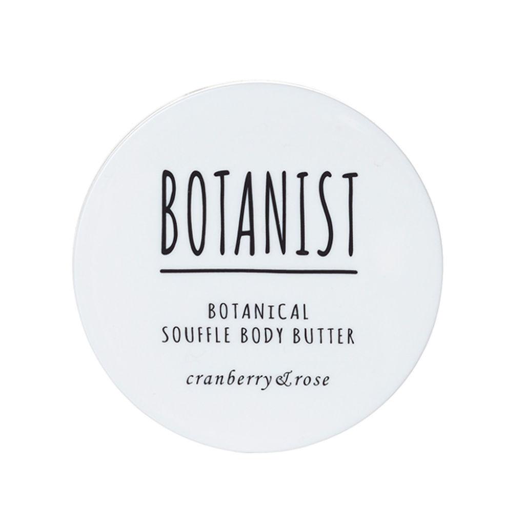 BOTANIST(ボタニスト) BOTANISTボタニカルスフレボディーバター