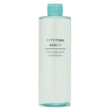 クリアケア化粧水 高保湿タイプ / 無印良品