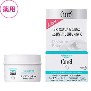 モイスチャーバーム / Curel