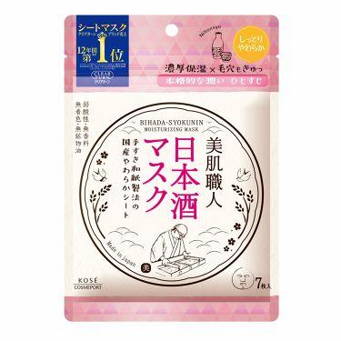 美肌職人 日本酒マスク / クリアターン