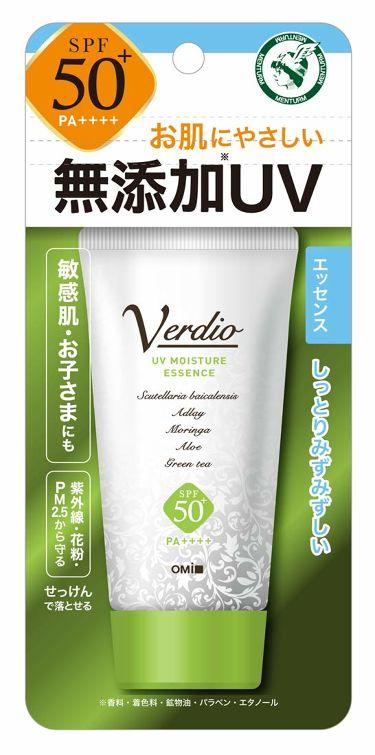 ベルディオ UV モイスチャーエッセンス N メンターム