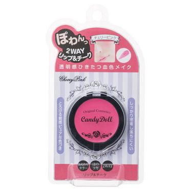リップ&チーク CandyDoll
