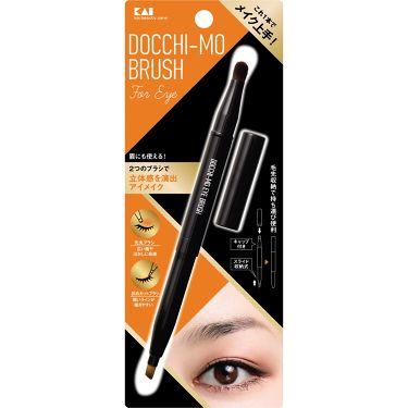 Docchi-mo Brush for Eye / 貝印