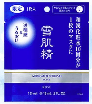 2014/1/16(最新発売日:2019/9/16)発売 雪肌精 薬用 雪肌精 マスク